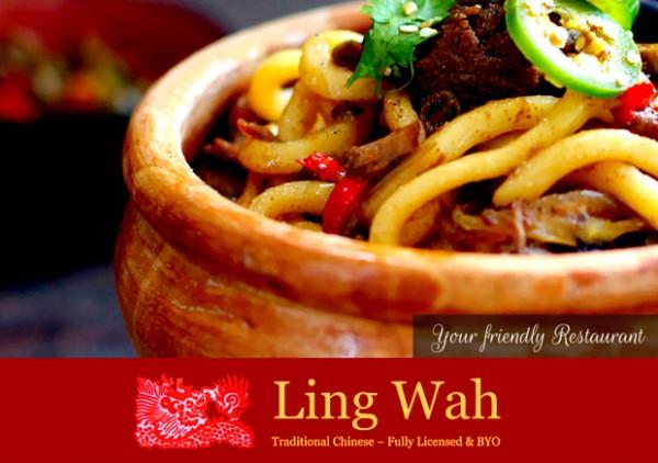 Lingwah